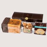 デニッシュ食パン ボローニャ ラスク&デニッシュ2000円ギフトセット お歳暮 誕生日プレゼント メッセージ 内祝い