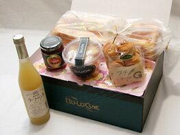 デニッシュ食パン ボローニャ 4800円ギフトセット 内祝い 誕生日プレゼント 美味しい食パン