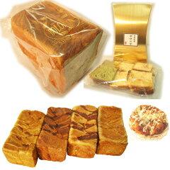 初めて食べていただく方にもオススメ【送料無料】・元祖デニッシュ食パン1.5斤・はんなりデニッ...