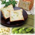 枝豆チーズデニッシュ