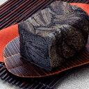 京都祇園ボロニヤ東山工場謹製【限定品】どこにもないプレミアムデニッシュ!黒ごまのつぶつぶでさらにおいしく!