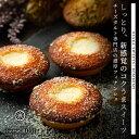 cheese BOM(15個セット)【のし対応】【送料無料】[BOMBOMY ボ