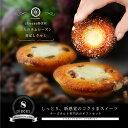 【8個セット】フィナンシェ詰合せ(cheese BOM4個+レーズン2個+くるみ