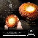 【15個セット】フィナンシェ詰合せ(cheese BOM10個+Premium5