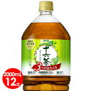 十六茶プラス2L 12本セット アサヒ飲料 食事と一緒に十六茶W 機能性表示食品 【送料無料】 その1