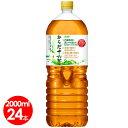 アサヒ飲料 からだ十六茶 2L(2リットル)24本セット【送...