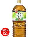 アサヒ飲料 からだ十六茶 2L(2リットル)12本セット【送料無料】機能性表示食品 内臓脂肪・食後の ...