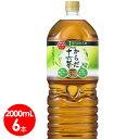 アサヒ飲料 からだ十六茶 2L(2リットル)6本セット【送料無料】機能性表示食品 内臓脂肪・食後の脂 ...