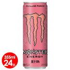 アサヒ モンスターエナジーパイプラインパンチ355ml缶 24本入り〔炭酸飲料 エナジードリンク 栄養ドリンク もんすたーえなじー Monster Energy〕