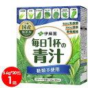 伊藤園 緑茶ですっきり飲みやすい 毎日1杯の青汁 無糖