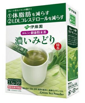 伊藤園まるごと健康粉末茶濃いみどり