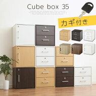 鍵付き・キューブボックス・2段ボックス・カラーボックス・積み重ね棚・マルチラック・収納棚・棚・収納箱・キューブ・ボックス・シェルフ・ラック・本棚