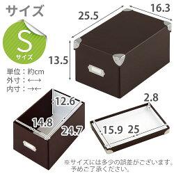 ストレージボックス・送料無料・カラーボックス・かわいい・整理箱・折りたたみ収納ボックス・折り畳み・ふた付きボックス・ふたつき・CD収納・23枚・収納箱・小物収納・収納ケース・ボックス・黒・白・ブラウン・おしゃれ