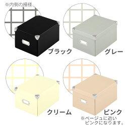 ストレージボックス・送料無料・カラーボックス・かわいい・整理箱・折りたたみ収納ボックス・折り畳み・ふた付きボックス・ふたつき・DVD収納・23枚・収納箱・小物収納・収納ケース・ボックス・黒・白・ブラウン・おしゃれ