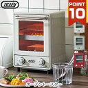 縦型 オーブントースター 同時調理 調理家電 食パン トースト 調理 パン焼き機 一人暮らし 家電 新生活 小型 引越し祝い 贈り物 朝食 時間短縮 雑貨 オーブン トースター Toffy おしゃれ 青 水色 ブルー ホワイト 白 ピンク