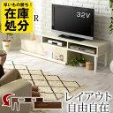 テレビ台 伸縮 引き出し 32 42型 42インチ 対応 ウォールナット/ナチュラル/ホワイト TVB018085