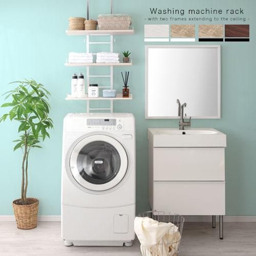 洗濯機上の空間を利用するなら、「ランドリーラック」がおすすめです。つっぱり式のタイプなら、洗濯機の後ろにも横にも設置できます。