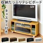 �ƥ���桦TV�桦�����ʡ��ƥ�ӥܡ��ɡ�TV�ܡ��ɡ�26�������AV�ܡ��ɡ�AV��å���AV��Ǽ��22�������20�����