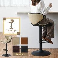 カウンターチェアーオスカー★イス椅子いすカウンターチェアバーチェアーダイニングチェアーデザイナーズモダンパーソナルチェアーブラック黒ホワイト白