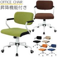 オフィスチェアー・オフィスチェア・キャスター付・パソコンチェア・PCチェア