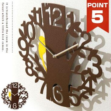 【ポイント10倍】 時計 壁掛け 振り子 ふりこ 壁掛け時計 PICUS 掛け時計 ピークス クロック ウォールクロック からくり時計 振り子時計 振りこ フリコ 鳥 小鳥 キツツキ 子供部屋 CL5743 送料無料 母の日 おしゃれ
