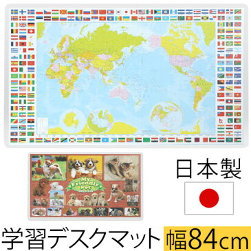 < 360円引き > デスクマット 日本地図 世界地図 掛け算 かけ算 アルファベット 勉強 デスク マット デスクシート デスクパッド 透明 入学準備 勉強机 学習デスク 学習机 書斎机 入学祝い 子供部屋 子ども部屋 下敷き おしゃれ 大
