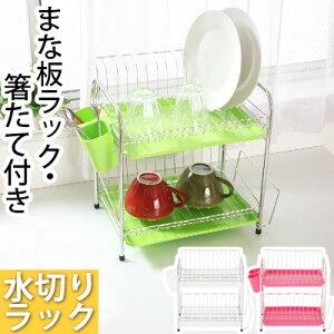 ステンレス キッチン ドレーナー スプーン フォーク コンパクト おしゃれ シンプル
