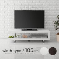 テレビ台・40インチ・32インチ・木製・TV台・AV収納
