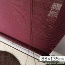 スクリーンカーテン デザイン カーテン 遮光 間仕切り 無地 シェード アジアン 和モダン 和室 天然素材 紫外線 ブラインド ロールアップスクリーン 模様替え ブラウン ブラック おしゃれ 88×135