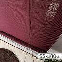 デザインカーテン 遮光 間仕切り 無地 ロールアップシェード アジアン 和室 天然素材 紫外線 ブラインド 模様替え ベージュ 白 ブラック ホワイト ブラウン 黒 おしゃれ 88×180