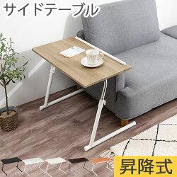 ナイトテーブル・ベッドサイド・読書・サイドテーブル・テーブル