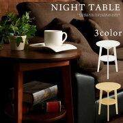 ポイント テーブル サイドテーブル パソコン コーヒー ソファー 一人暮らし おしゃれ