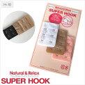 【メール便可能】【bon】Natural&RelaxSUPERHOOKナチュラル&リラックススーパーフック(H-10)