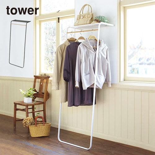 tower スリムハンガーラック 幅60cm 高さ160cm ホワイト/ブラック LET300232