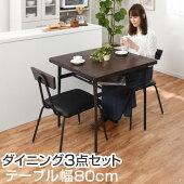 ダイニングテーブルセット・テーブル・椅子・セット・ダイニングチェア・食卓テーブル・収納・棚付き・机・つくえ・塩系インテリア