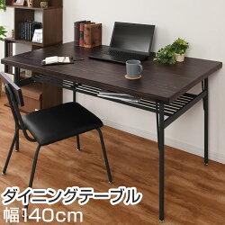 ダイニングテーブル・カフェテーブル・テーブル・センターテーブル・食卓テーブル・机・ハイテーブル・塩系インテリア