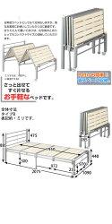 【完成品】ジャバラ折り畳みベッド★収納北欧ベッドパイプベッドすのこベッド折りたたみベッドマットレスベッドシングルベッド送料無料送料込み