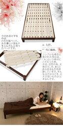 ベッド・すのこベッド・スノコ寝具パイン天然木製家具睡眠子供部屋キッズ家具ナチュラルカントリー木製すのこシングルベッド