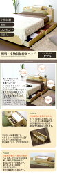 収納付きベッド・ダブル・ブラック・ベッド・ベット・マットレス付き・ボンネルコイルマットレス・折りたたみマットレス・木製ベッド・ローベッド・コンセント付・収納付き・棚付き・宮付き・ヘッドボード・寝具・おしゃれ