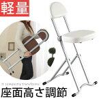 インテリア家具 イス 椅子 いす 高さ調節チェアー 折畳み 折りたたみチェアー 折り畳みチェアー 送料無料 L ikea i おしゃれ
