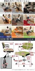 パーソナルチェア・オフィスチェアー・オフィスチェア・キャスター付・ロッキング・パソコンチェア・PCチェア・pcチェア・椅子・いす・チェア・chair・学習チェアー・パーソナルチェアー・北欧・昇降機能付き・リクライニング・肘付き・ウレタン樹脂・S字カーブ・送料無料
