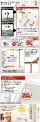 木製・インテリア家具・食器棚・本収納・転倒防止・つっぱり棒・送料無料