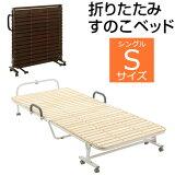 <クーポンで840円引き> ベッド 木製 キャスター ナチュラル ブラウン BSNHM0110