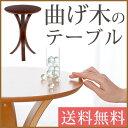 ナイトテーブル ベッドサイド テーブル サイドテーブル インテリア家具 ラウンドテーブル 丸型 木製 曲げ木机 丸テーブル ブラウン 送料無料 L ikea i おしゃれ リビング