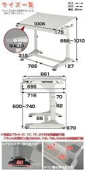 パソコンデスク・設計・ワイドデスク・角度調節可能・高さ調節昇降式ハイタイプオフィスデスクシンプル作業台PCデスクパソコンラックテーブル製図