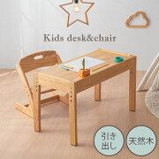 ポイント テーブル 引き出し 子供部屋 プレゼント おしゃれ