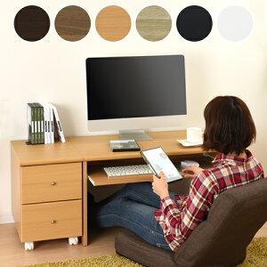 ノートパソコンデスク パソコン チェスト コンパクト テーブル ブラウン ブラック おしゃれ