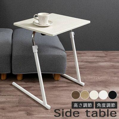 サイドテーブル ナイトテーブル テーブル 木製 折りたたみ 高さ 昇降式 脚 高さ調節 サイドテー...