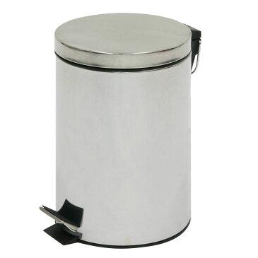 ごみ箱 ゴミ箱 ダストボックス キッチン20L20l 送料無料 くず入れ クズ入れ くずかご くず籠 くず箱 ゴミ入れ L ikea i おしゃれ 20リットル