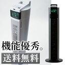 タワーファン アラド【新生活フェア110310】シンプルタワーファ...
